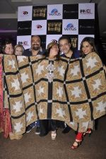 Dolly Bindra at Liza Malik_s album launch in Mumbai on 6th Oct 2014 (92)_5433895708732.JPG