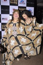 Dolly Bindra, Sambhavna Seth at Liza Malik_s album launch in Mumbai on 6th Oct 2014 (90)_5433896fb20a5.JPG