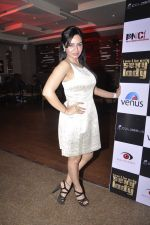 Kavita Verma at Liza Malik_s album launch in Mumbai on 6th Oct 2014 (32)_543389e035911.JPG