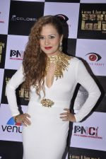 Liza Malik_s album launch in Mumbai on 6th Oct 2014 (11)_54338a20e4c0f.JPG