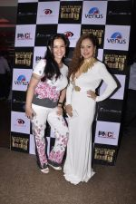 Liza Malik_s album launch in Mumbai on 6th Oct 2014 (30)_54338a349553a.JPG