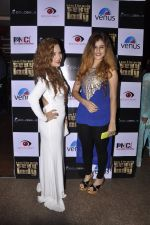 Liza Malik_s album launch in Mumbai on 6th Oct 2014 (33)_54338a393ca80.JPG