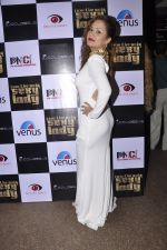 Liza Malik_s album launch in Mumbai on 6th Oct 2014 (34)_54338a3b1d055.JPG