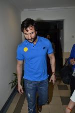 Saif Ali Khan felicitates  winners of Asian games in Mumbai on 6th Oct 2014 (3)_543387431bbf0.JPG