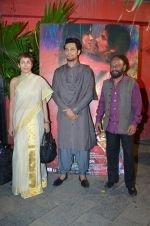 Deepa Sahi, Randeep Hooda, Ketan mehta at Rang Rasiya fashion promotions in Ensemble on 7th Oct 2014 (82)_54354a89a1926.JPG