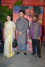 Deepa Sahi, Randeep Hooda, Ketan mehta at Rang Rasiya fashion promotions in Ensemble on 7th Oct 2014 (84)_5434ddf7efa40.JPG