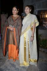 Deepti Naval, Deepa Sahi at Rang Rasiya fashion promotions in Ensemble on 7th Oct 2014 (24)_5434de00c6185.JPG