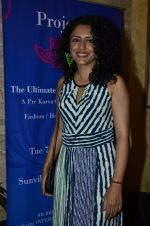 Parveen Dusanj at Project Seven Preview Hosted by Zeba Kohli in Mumbai on 7th Oct 2014 (49)_54354c33bc20b.JPG
