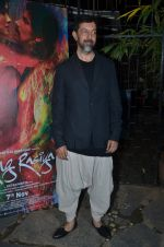 Rajat Kapoor at Rang Rasiya fashion promotions in Ensemble on 7th Oct 2014 (101)_54354b1955f76.JPG