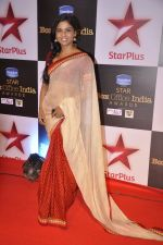 Usha Jadhav at Star Plus box Office Awards in Mumbai on 9th Oct 2014 (11)_543788bbdf7a3.JPG