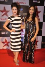 Yuvika Chaudhary at Star Plus box Office Awards in Mumbai on 9th Oct 2014 (73)_543788c845403.JPG