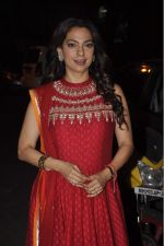 Juhi Chawla receives the vocational excellence award from the Rotary international on 10th Oct 2014 (4)_543936baa445b.JPG