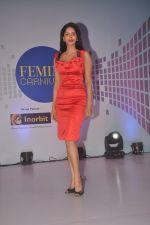 Bhairavi Goswami at Femina Carnival Mumbai 2014 inauguration in Mumbai on 11th Oct 2014 (28)_543a81df25948.JPG