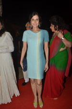 on day 5 of wills Fashion Week for rohit bal show on 12th Oct 2014 (208)_543b7545c156c.JPG