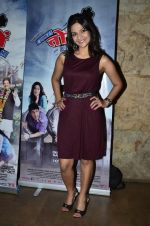 Aditi Sharma at Ekkees Toppon Ki Salaami screening in Lightbox, Mumbai on 13th Oct 2014 (187)_543cf3d73969c.JPG