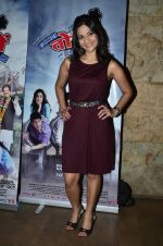 Aditi Sharma at Ekkees Toppon Ki Salaami screening in Lightbox, Mumbai on 13th Oct 2014 (188)_543cf3d8975b1.JPG