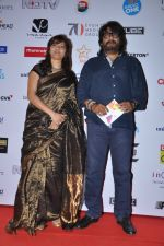 Pallavi Joshi at 16th Mumbai Film Festival in Mumbai on 14th Oct 2014 (82)_543e227dccf80.JPG