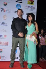 Rachana Shah at 16th Mumbai Film Festival in Mumbai on 14th Oct 2014 (103)_543e229c488af.JPG