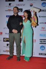 Rachana Shah at 16th Mumbai Film Festival in Mumbai on 14th Oct 2014 (105)_543e229d49ffc.JPG