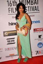 Rachana Shah at 16th Mumbai Film Festival in Mumbai on 14th Oct 2014 (174)_543e229f55366.JPG