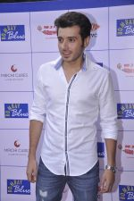 Divyendu Sharma at Bombay Blues brailler menu launch - a Mirchi cares initiative in bandra, Mumbai on 16th Oct 2014(92)_5441282fba6af.JPG