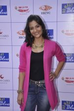 Aditi Sharma at Bombay Blues brailler menu launch - a Mirchi cares initiative in bandra, Mumbai on 16th Oct 2014(94)_544128ecca235.JPG