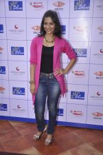 Aditi Sharma at Bombay Blues brailler menu launch - a Mirchi cares initiative in bandra, Mumbai on 16th Oct 2014(96)_544128d633d2d.JPG