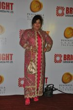 Dolly Bindra at Bright party in Powai on 16th Oct 2014 (154)_544124a07004e.JPG