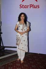 Kishori Shahane at the Launch of Ashutosh Govariker_s Everest in Mumbai on 16th Oct 2014 (12)_54411847443df.JPG
