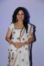 Kishori Shahane at the Launch of Ashutosh Govariker_s Everest in Mumbai on 16th Oct 2014 (13)_54411847dd16f.JPG