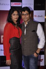 Riyaz Gangji at DFASHIONTV party  in Bandra, Mumbai on 16th Oct 2014 (8)_544125bf0fc98.JPG