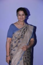 Suhasini Mulay at the Launch of Ashutosh Govariker_s Everest in Mumbai on 16th Oct 2014 (13)_5441187e47e34.JPG
