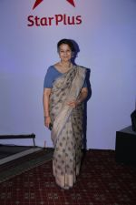 Suhasini Mulay at the Launch of Ashutosh Govariker_s Everest in Mumbai on 16th Oct 2014 (14)_54411871e09c6.JPG