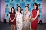 Suhasini Mulay, Kishori Shahane at the Launch of Ashutosh Govariker_s Everest in Mumbai on 16th Oct 2014 (44)_5441184866d75.JPG
