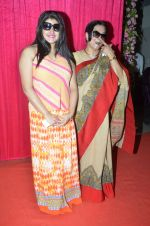 Moushumi Chatterjee, Megha Mukherjee inaugurated Dr. Trasi_s _La Piel_ Clinic in Mumbai on 19th Oct 2014 (26)_5444b93697af4.JPG