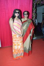 Moushumi Chatterjee, Megha Mukherjee inaugurated Dr. Trasi_s _La Piel_ Clinic in Mumbai on 19th Oct 2014 (27)_5444b9268590c.JPG