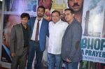 Kal Penn, Rajpal Yadav, Manoj Joshi, Ravi Walia at the Media meet of Bhopal - A Prayer For Rain in Mumbai on 20th Oct 2014 (11)_5445ff4219ccf.JPG