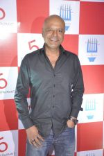 Naved Jaffrey at the Launch of 5 Restaurant in Mumbai on 20th Oct 2014 (14)_5445fe0ab65b9.JPG