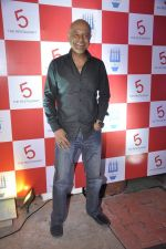 Naved Jaffrey at the Launch of 5 Restaurant in Mumbai on 20th Oct 2014 (16)_5445fdfd6ffcf.JPG