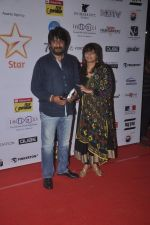 Pallavi Joshi at Mumbai Film Festival Closing Ceremony in Mumbai on 21st Oct 2014 (53)_544776428b53c.JPG