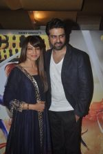 Bipasha Basu, Harman Baweja at the Launch of Chaar Sahibzaade by Harry Baweja in Mumbai on 22nd Oct 2014 (49)_5448ebe24d6fb.JPG