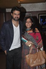 Harman Baweja at the Launch of Chaar Sahibzaade by Harry Baweja in Mumbai on 22nd Oct 2014 (10)_5448ebc54b6c5.JPG