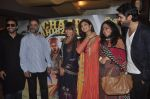 Raj Kundra, Harry Baweja, Bipasha Basu, Shilpa Shetty, Harman Baweja at the Launch of Chaar Sahibzaade by Harry Baweja in Mumbai on 22nd Oct 2014 (24)_5448ebcfe57a2.JPG