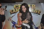 Tabu at the Launch of Chaar Sahibzaade by Harry Baweja in Mumbai on 22nd Oct 2014 (54)_5448eb34b720b.JPG
