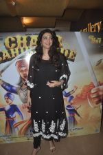 Tabu at the Launch of Chaar Sahibzaade by Harry Baweja in Mumbai on 22nd Oct 2014 (56)_5448eb366ab86.JPG
