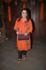 Farah Khan at Amitabh Bachchan and family celebrate Diwali in style on 23rd Oct 2014