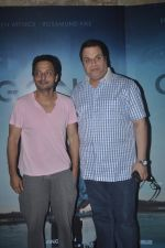 Ramesh Taurani at Lightbox screening in Mumbai on 24th Oct 2014 (10)_544b8a8933858.JPG