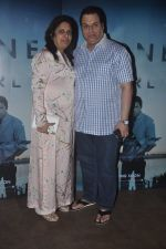 Ramesh Taurani at Lightbox screening in Mumbai on 24th Oct 2014 (12)_544b8a8a7e9b1.JPG