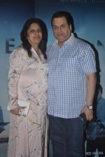 Ramesh Taurani at Lightbox screening in Mumbai on 24th Oct 2014 (8)_544b8a8812d0f.JPG