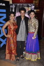 Sonalee Kulkarni, Urmila Kanitkar at the premiere of Marathi film Pyaar Vali Love Story in Mumbai on 24th Oct 2014 (123)_544b8ddd75d73.JPG